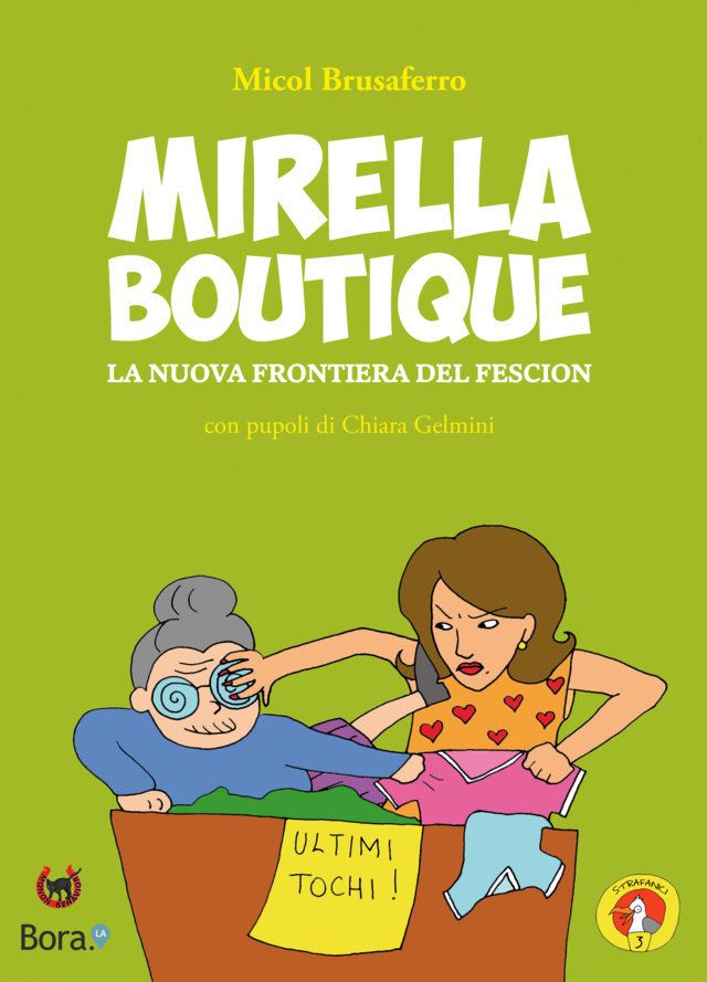 micol brusaferro mirella boutique WEB